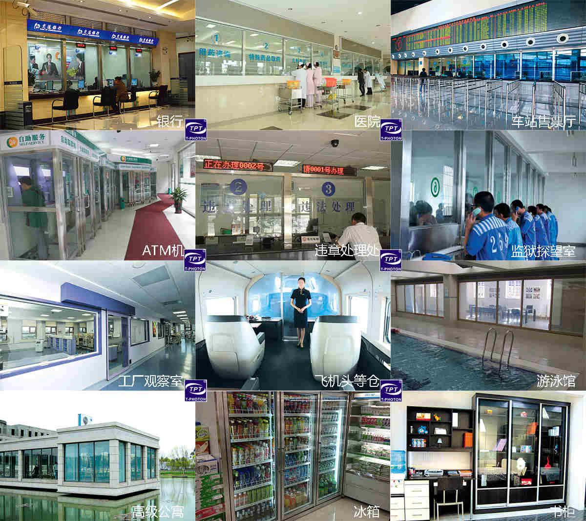 设计方面——室内设计,展厅,会议中心,指挥中心,商业中心设计等.